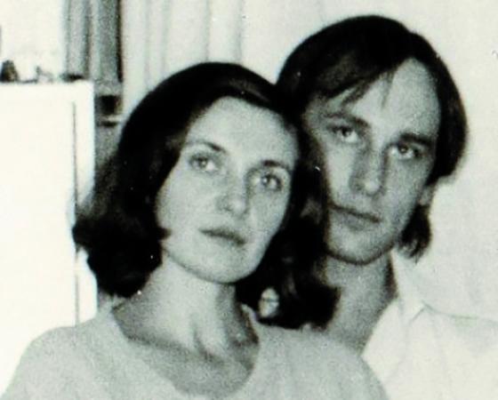 Ольга Гобзева и Валерий Мартынов