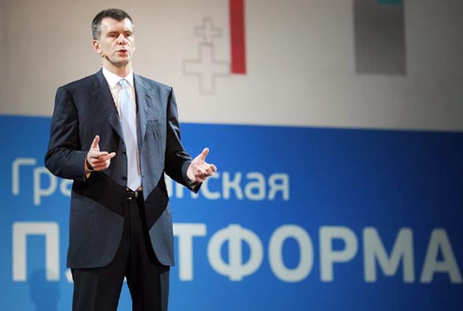 Михаил Прохоров — лидер партии «Гражданская платформа»