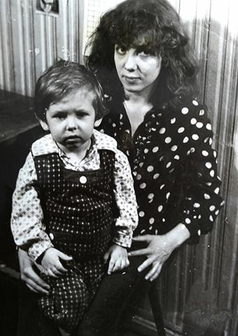 Жена Наталья с сыном Евгением