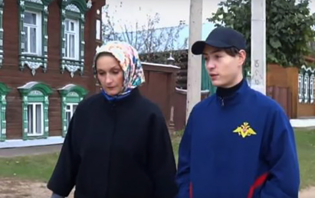 С сыном Василием