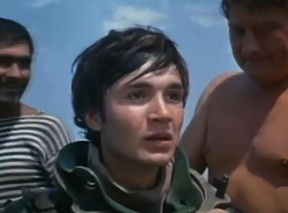 В фильме «Я – водолаз-2» (1975)
