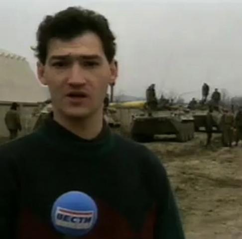 Во время первой Чеченской войны (1995)