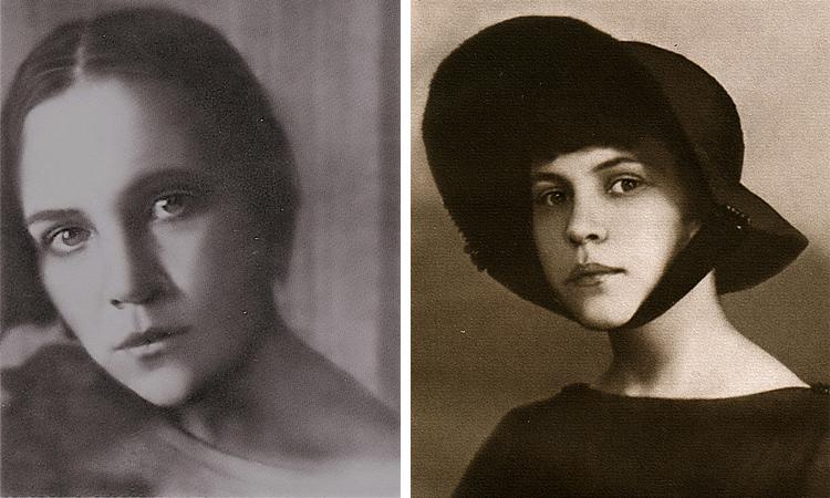 Татьяна Маврина в молодости