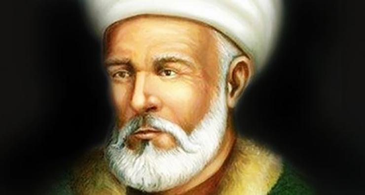 Философ Аль-Фараби