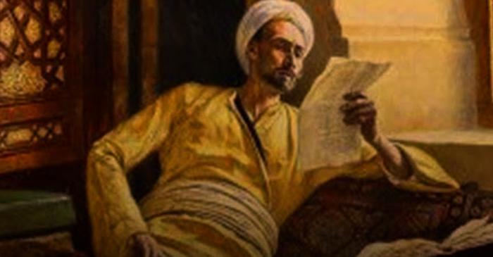 Ученый Аль-Фараби