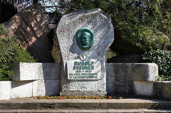 Мемориал в Вене