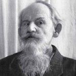 Борис Викторович Шергин — краткая биография