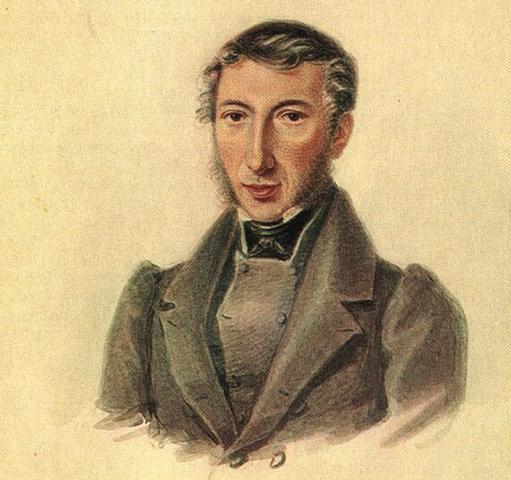 Портрет молодого Сергея Трубецкого