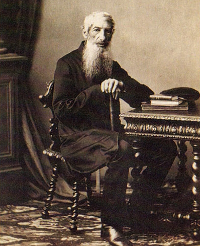 Фото 1860 г.
