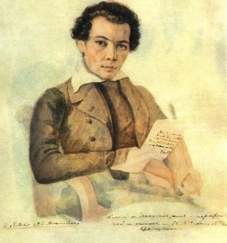Михаил Бакунин. Автопортрет 1830-ых г.