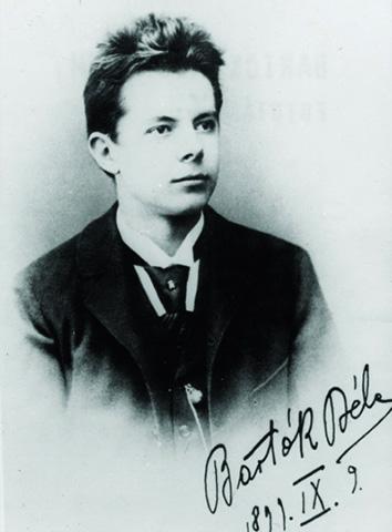 Подпись Бартока на фотографии с выпускного в средней школе от 9 сентября 1899 г.