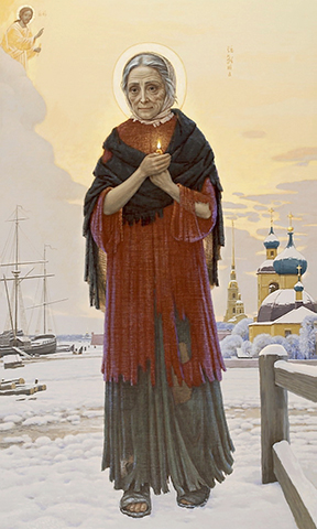 Ксения Петербургская (картина)