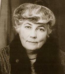 Рерих Елена Ивановна
