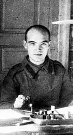 В армии (1917 г.)