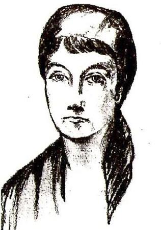 Одна из жен — Бидар Кадын-эфенди