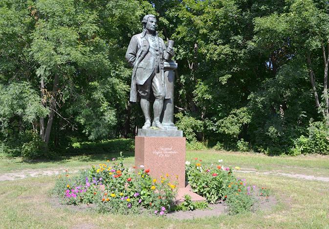 Памятник в Богородицке