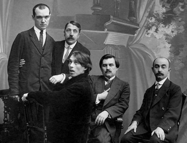 П. Филонов, М. Матюшин, А. Кручёных, К. Малевич, И. Школьник. 1913 г.