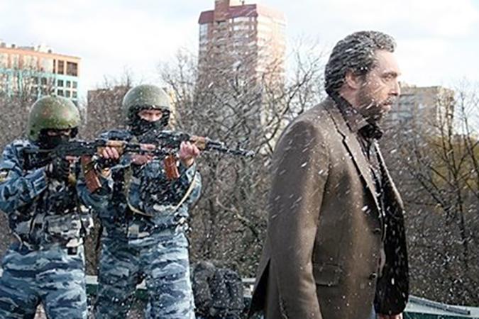 В фильме «Пятница.12» (2009)