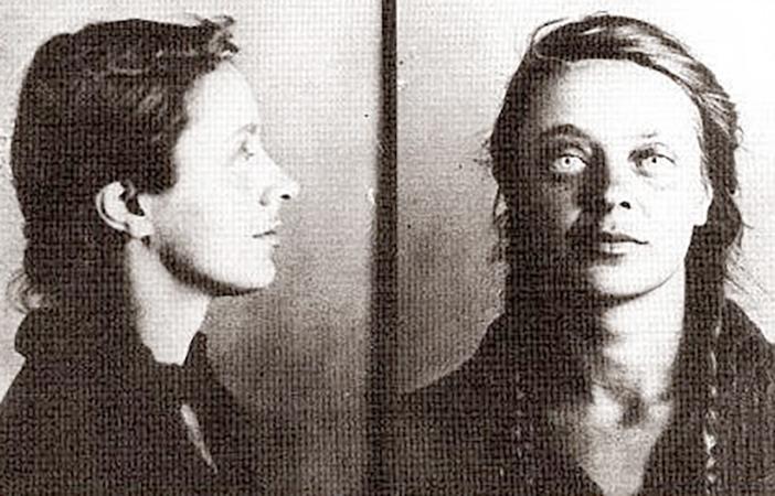 После ареста (1939)