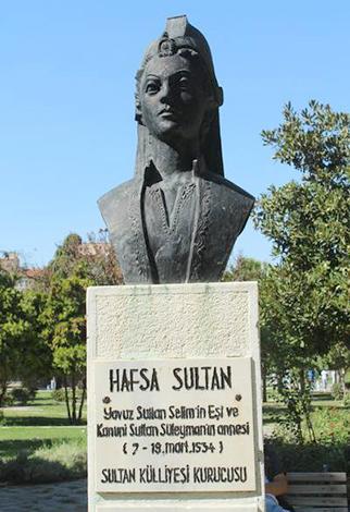 Бюст Хафсы Султан. Манис, Турция