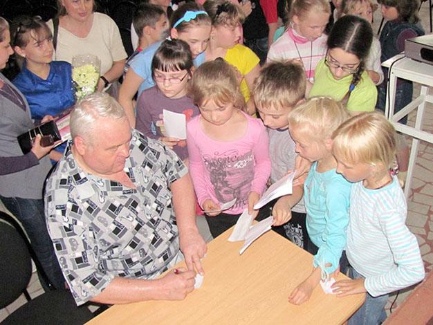 Сергей Георгиев с читателями
