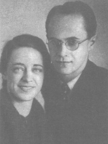 Ариадна Эфрон и Самуил Гуревич