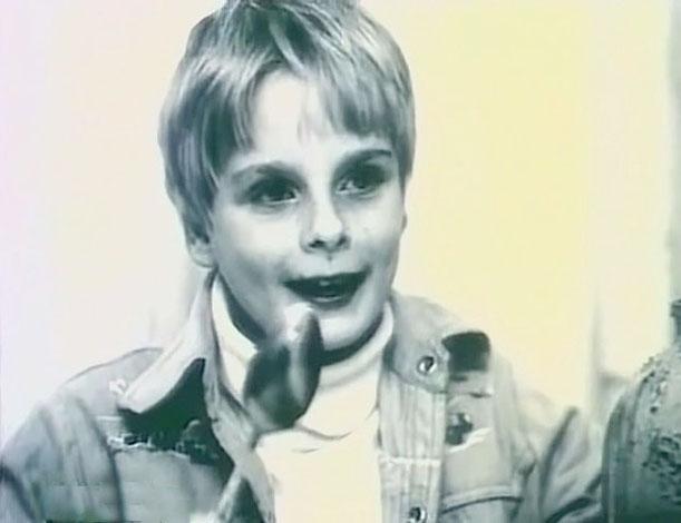 В фильме «Ка-ка-ду» (1992)