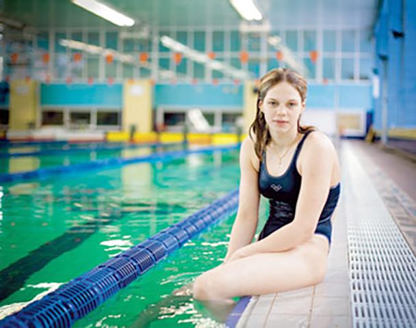 Юлия Ефимова на тренировке