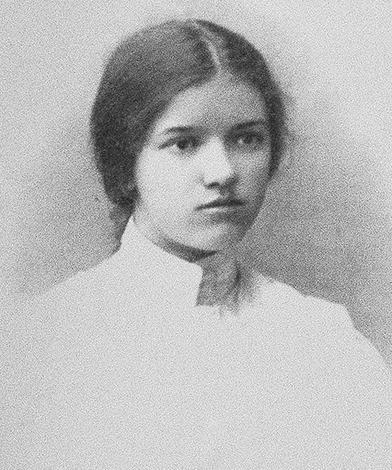 Александра Николаевна Белькович