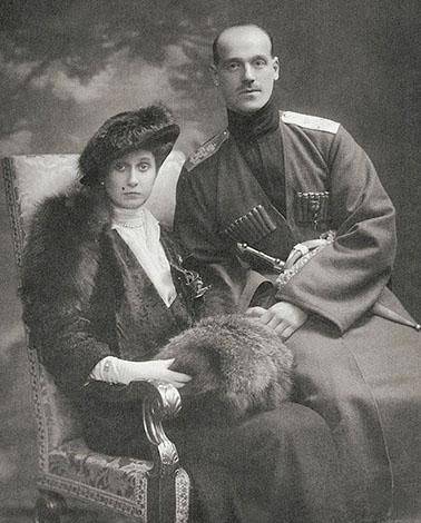 С Натальей Сергеевной (1913)