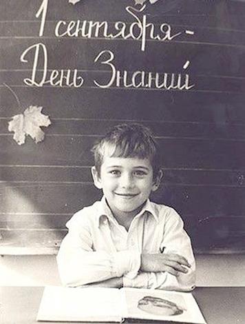 Александр Кержаков в детстве