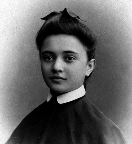 Первая жена — Вера Федоровна