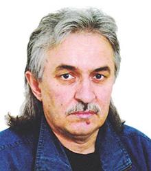 Левкин Сергей Евгеньевич