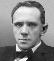 Чехов Михаил Александрович