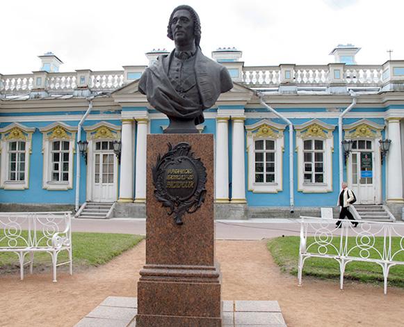 Памятник Франческо Растрелли в Царском селе (Санкт-Петербург)