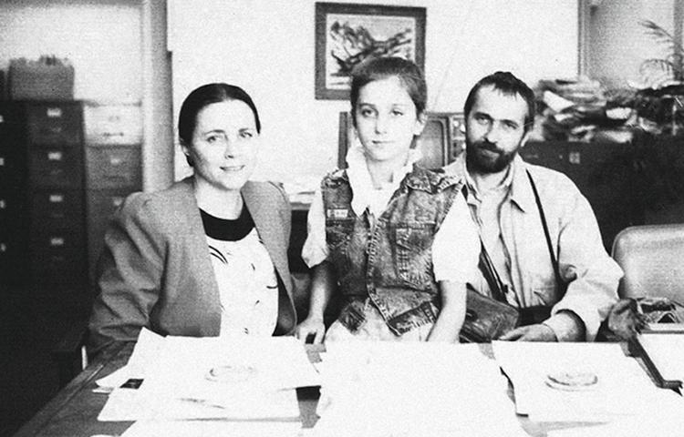С родителями (1991)