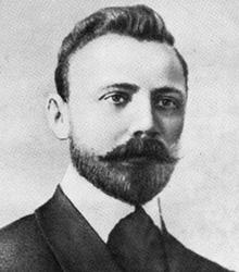 Русанов Владимир Александрович