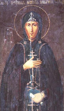 Первая жена — Соломония Юрьевна Сабурова