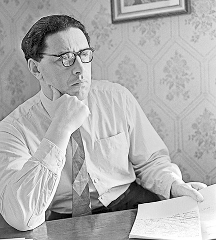 Юрий Трифонов в 1959 г.