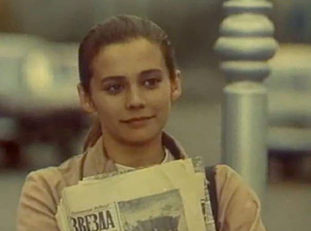 В фильме «Моя улица» (1970)