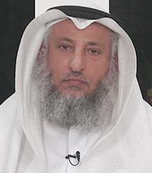 Шейх Усман Мухаммад аль-Хамис ан-Насир