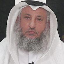 Усман Аль-Хамис — биография шейха