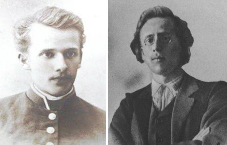 Михаил Осоргин в молодости