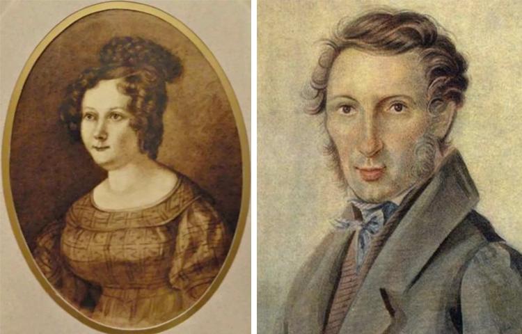 Екатерина Ивановна Сергей Петрович Трубецкие