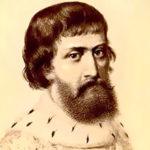 Иван II Иванович Красный — краткая биография