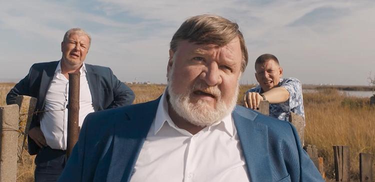В сериале «Совершенно летние» (2021)